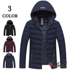 ジャケット メンズ 中綿ジャケット 長袖 フード付き はおり ダウンジャケット メンズジャケット 綿入り 春|otasukemann