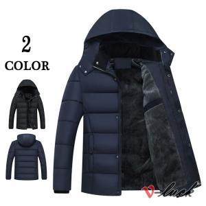 ライトアウター メンズジャケット 中綿ジャケット ファッション ジャケット ダウンジャケット あったか おしゃれ 春|otasukemann