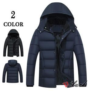 ダウンジャケット メンズ おしゃれ アウター ジャケット 中綿ジャケット フード付き 無地 暖かい 中綿コート 春|otasukemann