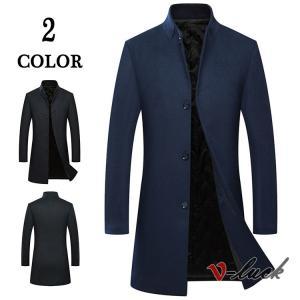 ステンカラーコート メンズ チェスターコート ビジネスコート アウター 厚手 ビジネス 大きいサイズ 防寒 ロングコート 春物|otasukemann