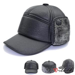 フライトキャップ メンズ ボア 耳あて付き帽子 スキー帽子 キャップ ファー帽子 メンズフライトキャップ ハット 春物|otasukemann