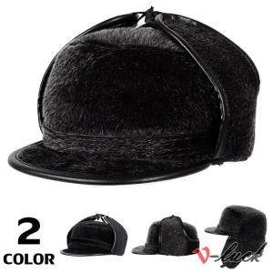 パイロットキャップ メンズ フライトキャップ フード スキー帽子 耳あて付き 帽子 ロシアファー帽子 ハット 防寒 保温 春物新作|otasukemann