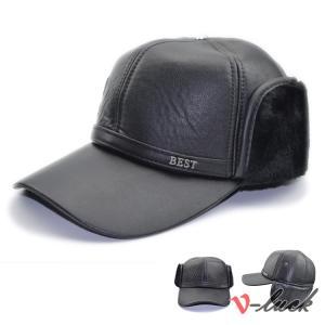 耳あて付き フライトキャップ メンズ スキー帽子 キャップ パイロットキャップ ファー帽子 ロシア帽 ボア ハット 春物|otasukemann