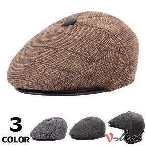 帽子 ハンチング帽 メンズ オシャレ ぼうし 日よけ帽子 ハンチング アウトドア ゴルフ ハット 50代ファッション 防寒 春物|otasukemann