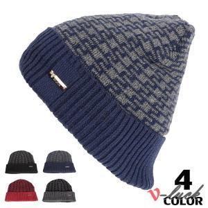 ハット ニットキャップ メンズ 40代 50代 ニット帽 帽子 ビーニー ユニセックス キャップ ファッション 春物 防寒 2019|otasukemann