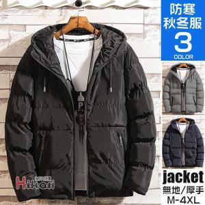ビジネスコート 中綿ジャケット メンズ 防寒防風 フード付き キルティングコート 中綿コート 防寒着 2019 春|otasukemann