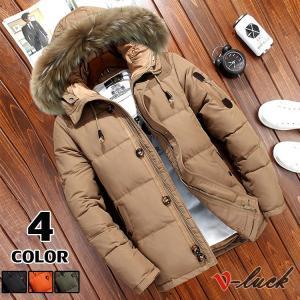 暖かいジャケット ダウンジャケット メンズ ビジネスコート ダウン ダウンコート ジャケット 紳士服 ビジネス 厚手 春|otasukemann