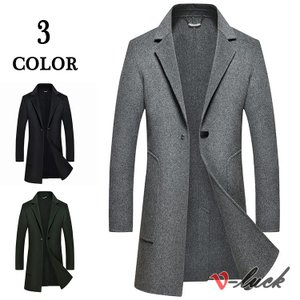ビジネス チェスターコート メンズ 紳士服 暖かい 卒業式 ロングコート ビジネスコート ウールコート アウター コート 春物 otasukemann