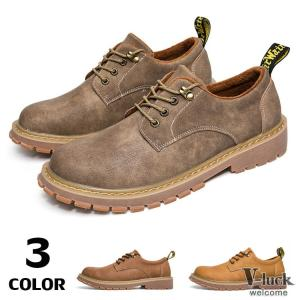 サドルシューズ メンズ ビジネスシューズ 紳士靴 防寒靴 メンズシューズ ブーツ カジュアル オシャレ 裏起毛 春物 セール|otasukemann