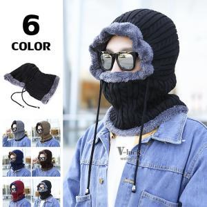 ニット帽 メンズ レディース 帽子 春物 男女兼用 ニット帽子 ニットキャップ ネックウォーマー 防寒帽子|otasukemann