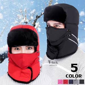 男女兼用 スキーウェア フライトキャップ レディース メンズ 防寒帽子 目出し帽 飛行帽 耳あて付き 暖かい|otasukemann