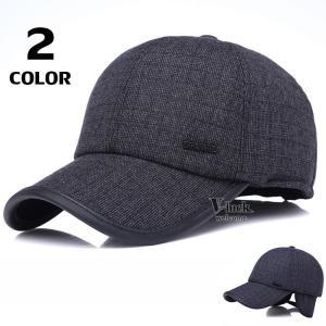 ベースボール メンズ キャップ 耳あて付き サイズ調節可 帽子 ハンチング帽 キャスケット ぼうし 40代 50代 アウトドア|otasukemann
