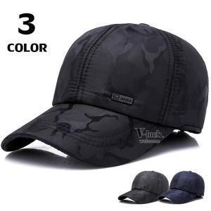 ハンチング帽子 メンズ キャップ キャスケット ぼうし 帽子 サイズ調節可 アウトドア 耳あて付き ベースボール 2019 新作|otasukemann
