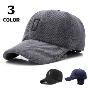 メンズキャップ ベースボール キャップ メンズ サイズ調節可 野球帽子 ハンチング 耳あて付き ぼうし アウトドア 40代 50代|otasukemann