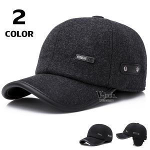 アウトドア 野球帽子 メンズ キャップ 帽子 ゴルフ ハンチング帽 サイズ調節可 ベースボール ぼうし スポーツ 防寒帽子 無地|otasukemann