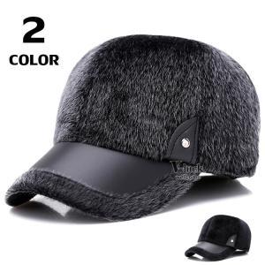防寒帽子 キャップ メンズ ハンチング帽子 野球帽 スポーツ カジュアル 帽子 ぼうし 耳あて付き ベースボール サイズ調節可|otasukemann
