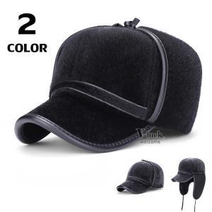 防寒帽 野球帽 メンズ キャップ ぼうし 耳あて付き ハンチング帽 カジュアル フライトキャップ スポーツ 帽子 春物|otasukemann