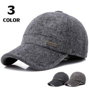 スポーツ 野球帽 メンズ キャップ 防寒帽子 帽子 ぼうし 耳あて付き ハンチング帽 カジュアル ベースボール サイズ調節可|otasukemann