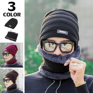 50代ファッション ニット帽子 メンズ ネックウォーマー ニット帽 ぼうし 帽子 防寒帽子 暖かい ハット 春物|otasukemann
