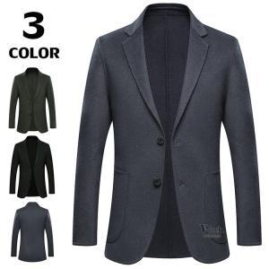 テーラードジャケット メンズ スーツジャケット ウールジャケット ビジネス フォーマル ブレザー テーラード 紳士服 通勤 無地 otasukemann