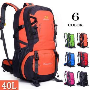 登山バックパック リュックサック ザック リュック ハイキングバッグ 防水 アウトドア スポーツ 40L 登山 大容量 旅行|otasukemann