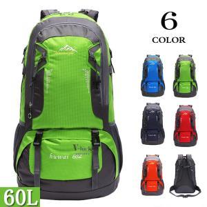 ザック 登山リュックサック バックパック 60L 大容量 スポーツ 旅行 アウトドア リュック デイパック ハイキング 軽量 鞄|otasukemann