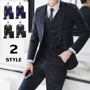 スリーピーススーツ メンズ 3ピーススーツ ビジネススーツ 紳士服 スリムスーツ チェック柄 入学式 新生活 結婚式 3点セット|otasukemann