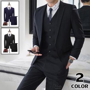 ビジネススーツ メンズ 3ピーススーツ スリーピーススーツ フォーマル スーツ 1つボタン 卒業式 就活 通勤 3点セット|otasukemann
