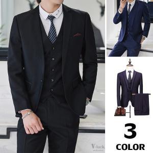 スリーピーススーツ メンズ 3点セット スリムスーツ ビジネススーツ 1つボタン 3ピーススーツ 二次会 卒業式 結婚式|otasukemann