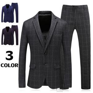 スリムスーツ メンズ ビジネススーツ 2つボタン スーツセットアップ スリーピーススーツ 3ピーススーツ 結婚式 卒業式 就職|otasukemann