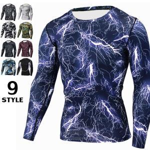 アンダーシャツ メンズ 長袖 加圧シャツ レーシングシャツ アンダーウェア コンプレッションウェア ...