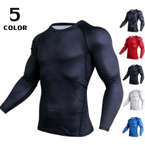 インナーシャツ アンダーシャツ メンズ 長袖 丸首 インナー アンダーウェア コンプレッションウェア 加圧シャツ ジャージ|otasukemann