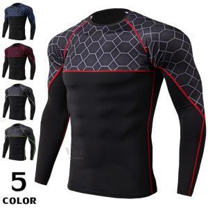 加圧シャツ 加圧インナー メンズ コンプレッションウェア アンダーシャツ レーシングシャツ ジャージ 速乾吸汗|otasukemann