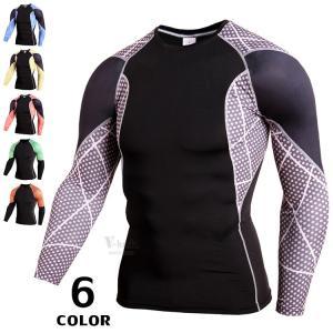 レーシングシャツ 加圧シャツ メンズ 加圧インナー コンプレッションウェア インナーシャツ アンダーシャツ ジャージ 速乾吸汗|otasukemann