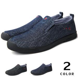 カジュアル シューズ メンズ スリッポン ローファー 50代ファッション コンフォートシューズ 靴 軽量 40代 大人|otasukemann