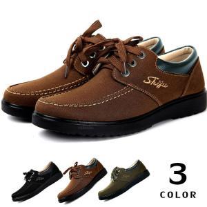 カジュアルシューズ メンズ スニーカー メンズシューズ コンフォートシューズ 靴 歩きやすい メンズ靴 軽量 春夏|otasukemann