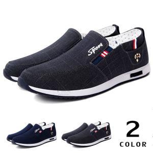 靴 メンズスリッポン カジュアルシューズ メンズ 40代 50代 ローファー ドライビングシューズ スリッポン 革靴 春|otasukemann