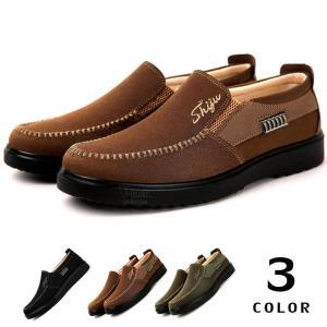 40代 50代 スリッポン メンズ 軽量 靴 ローファー カジュアルシューズ ドライビングシューズ メンズシューズ コンフォート セール 春|otasukemann