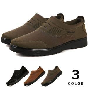 50代ファッション ローファー メンズ ドライビングシューズ 軽量 靴 カジュアルシューズ メンズシューズ 靴 春夏|otasukemann