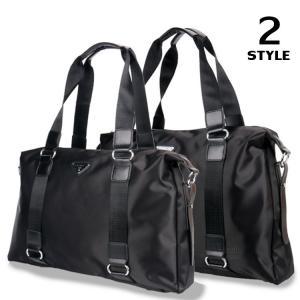 ビジネスバック メンズ ボストンバッグ 大容量 就活 鞄 カバン 手提げバック ショルダーバック 2WAY 通勤通学 旅行 otasukemann