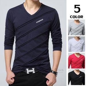 トップス 長袖Tシャツ メンズ Tシャツ 無地 Vネック ロングTシャツ インナーTシャツ シンプル ティーシャツ お兄系 セール|otasukemann