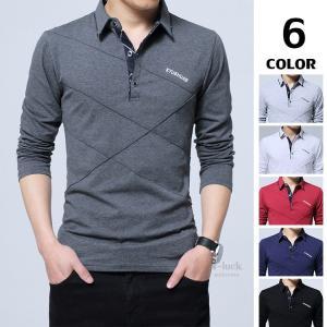 ポロシャツ ビジネス メンズ 長袖 POLOシャツ カジュアル ゴルフシャツ スポーツウェア ルームウェア トップス Tシャツ 部屋着 セール|otasukemann