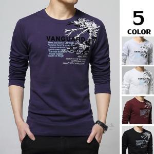 Tシャツ メンズ 長袖 ロンT 無地 クルーネック ロングTシャツ ティーシャツ 長袖Tシャツ ルームウェア トップス|otasukemann