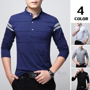 長袖Tシャツ メンズ ティーシャツ 無地 ロングTシャツ Tシャツ ポロシャツ インナーTシャツ ルームウェア トップス|otasukemann