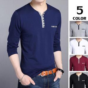 トップス Tシャツ メンズ ロングTシャツ ティーシャツ 長袖Tシャツ インナーTシャツ ポロシャツ ルームウェア 無地|otasukemann