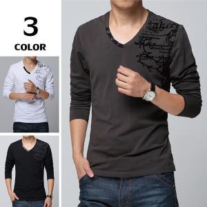 シンプル 長袖Tシャツ メンズ Tシャツ 無地 Vネック ロングTシャツ インナーTシャツ ティーシャツ トップス お兄系|otasukemann