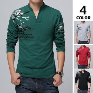 長袖Tシャツ ティーシャツ メンズ かっこいい 薄手 ルームウェア Tシャツ インナーTシャツ トップス 部屋着|otasukemann