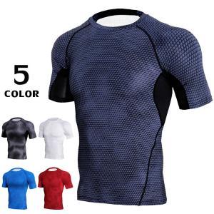 コンプレッションウェア Tシャツ 半袖 メンズ フィットネスウェア 加圧シャツ アンダーシャツ 吸汗速乾 トレーニング レーシングシャツ トップス|otasukemann