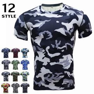 レーシングシャツ フィットネスウェア メンズ Tシャツ 半袖 コンプレッションウェア トップス 加圧シャツ アンダーシャツ トレーニング 吸汗速乾|otasukemann
