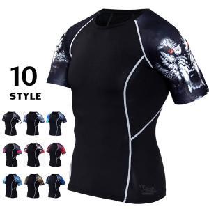 アンダーシャツ メンズ 吸汗速乾 加圧シャツ フィットネスウェア コンプレッション Tシャツ トレーニング レーシングシャツ 半袖 トップス セール|otasukemann